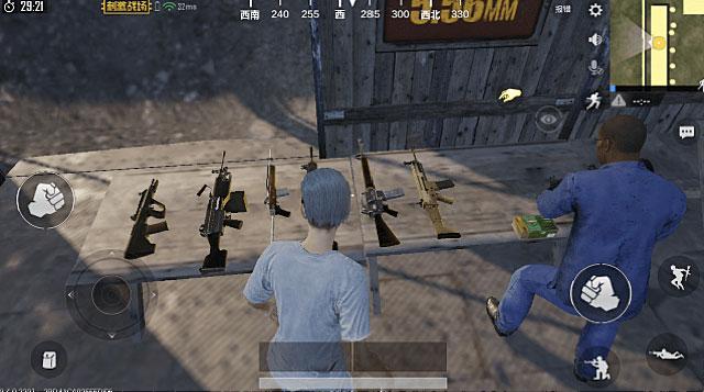 Оружие в тренировочном лагере PUBG Mobile