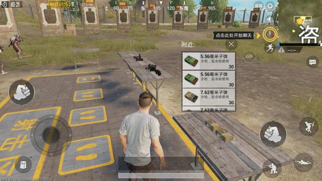 Стрельба в тренировочном лагере PUBG Mobile